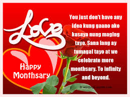 Wedding Quotes Tagalog Tagalog Monthsary Messages Wordings And Messages Places To Visit