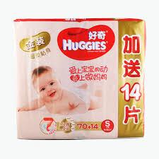 huggies gold huggies gold fit comfort diapers s x 70 14pcs