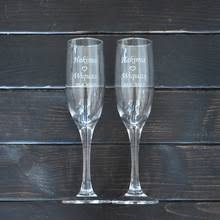wedding gift glasses buy wedding glasses and get free shipping on aliexpress
