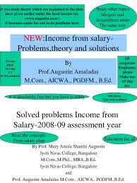 Last Drawn Salary Income From Salary Problems Theory And Solutions New 200809