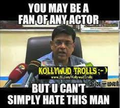 Newest Funny Memes - tamil cinema meme gethu cinema