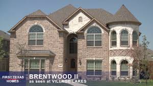 Texas Home First Texas Homes The Brentwood Ii Floor Plan Video Tour Youtube