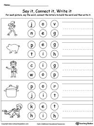 kindergarten building words printable worksheets