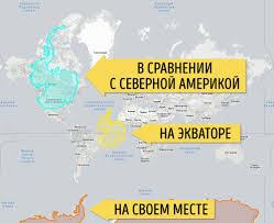 True World Map by The True Size Of The Countries Shram Kiev Ua