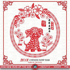 best 25 chinese new year images ideas on pinterest chinese