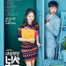 dramafire cannot open my shy boss dramafire com k dramas pinterest drama