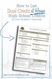 how to list dual credits on your student u0027s transcript