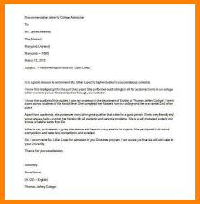 13 recommendation letter college day care receipts