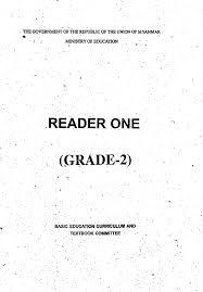 grade 2 english textbook english text book u201cmarigoldu201d