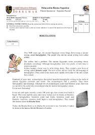 rosetta stone date rosetta stone 1 638 jpg cb 1384266603