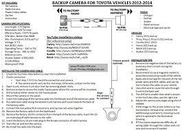 toyota rear backup camera kit for camry corolla prius rav4 2012 2
