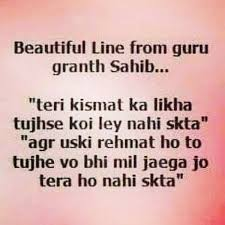 sumein bhat on beautiful lines quotesaboutlife