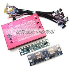 tv board industrial online buy wholesale industrial board from china industrial board