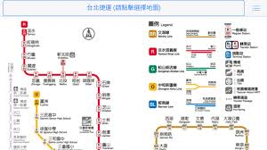 Taipei Subway Map by Taiwan Mrt Map Android Apps On Google Play