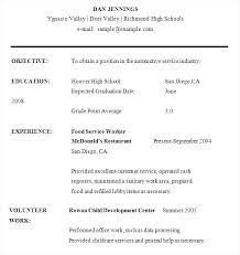 high school student resume template resume template for high school student novasatfm tk