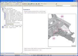 технические описания инструкции по эксплуатации и ремонту автомануалы