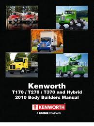 kenworth medium duty 2010 body builder manual hybrid vehicle