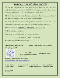 birthday potluck invitation wording image collections invitation