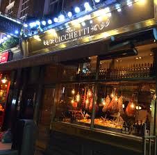 Family Friendly Restaurants Covent Garden San Carlo Cicchetti Covent Garden Restaurants In Covent Garden