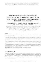 infinity number from the infinity apeiron of anaximander in ancient greece to
