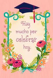 wedding wishes en espanol determination and dedication language graduation card
