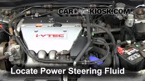 honda civic steering problems follow these steps to add power steering fluid to a honda civic