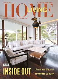Home Design Digital Magazine Home Living Magazine January 2017 Scoop