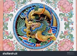 image gallery oriental dragon designs