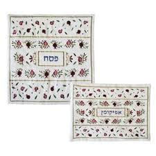 matzah cover and afikomen bag set embroidered matzah cover and afikomen bag set alljudaica