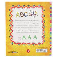 abc u0026 color me handlettering for kids u2013 nova natural toys u0026 crafts