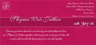 free email wedding invitation fascinating free electronic wedding
