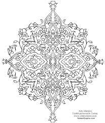 islamic tazhib toranj gallery of islamic and