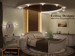Bedroom Ceiling Designs - Ceiling design for bedroom