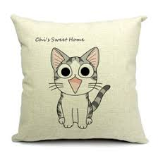 Sweet Home Best Pillow Sweet Cushions Online Sweet Cushions For Sale