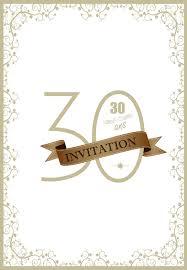 30 ans mariage texte d invitation anniversaire de mariage 30 ans votre heureux