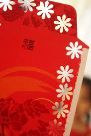 fu u201d another chinese new year craft baa baa beep