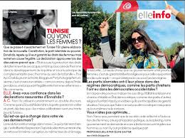 Women Magazine Interview By Fashion Magazines