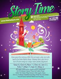 story time hoopla