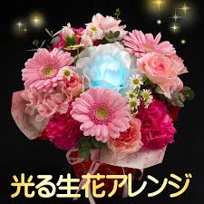 retirement balloons delivery flower k rakuten global market finish at 12 glowing flower