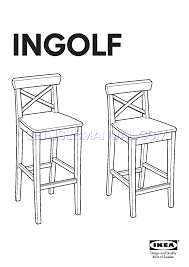 ikea chairs ingolf bar stool w backrest 24 3 4
