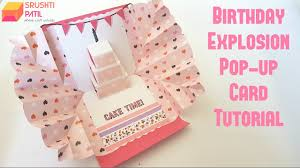 pop out birthday cards explosion pop up card birthday theme by srushti patil