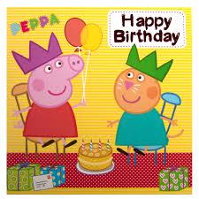 pig birthday card available via pricepi com shop the entire
