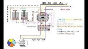 single phase motor contactor wiring diagram in urdu u0026 hindi