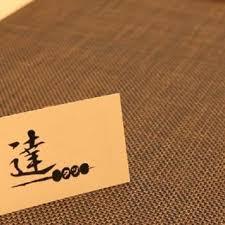 Open Table Rewards Tokyo Restaurants Opentable