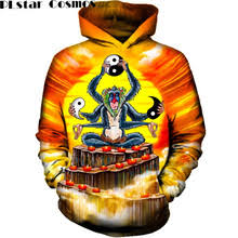 compare prices on monkey hoodie online shopping buy low price