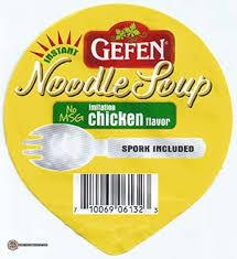 gefen noodles 2389 gefen noodle soup imitation chicken flavor the ramen rater