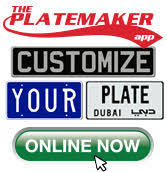 Make Your Own Vanity Plate Personalized License Plate Custom License Plate Frames