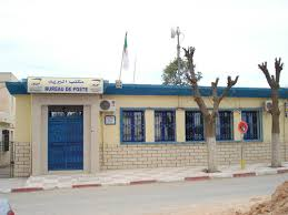 bureau de poste bureau de poste à tachouda wilaya de setif sétif