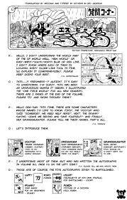 One Piece World Map One Piece Volume 81 Sbs U2013 Micchan U0027s World