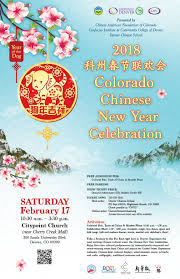 the 16th annual colorado new year celebration year of the